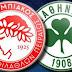 El clasico σήμερα για το Ελληνικό πρωτάθλημα ποδοσφαίρου!