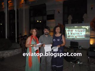 http://2.bp.blogspot.com/-ikcbJ48AsAE/UfNmM04kKXI/AAAAAAAKrVc/y4rgiCufpUg/s1600/tromaktiko5284.jpg