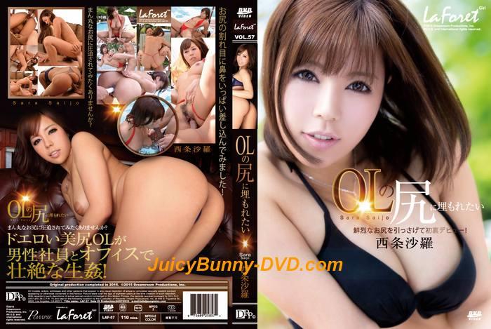 Japan Av Uncensored 57 Sarah Saijo HD