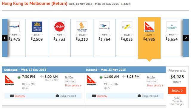 Qantas Airways 香港飛直航(連稅) 墨爾本 HK$5,745起