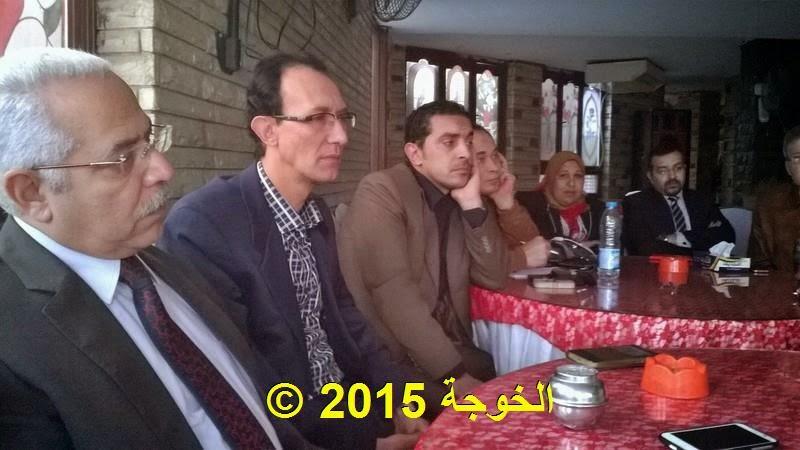 الحسينى محمد,الخوجة ,تحالف المعلم المصرى_نشطاء التعليم , نشطاء المعلمين , نشطاء التعليم الفني , نشطاء