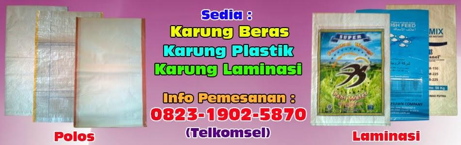 Jual Karung Plastik Murah, Karung Beras Laminasi, Karung Plastik Surabaya, Jual Karung Beras Murah