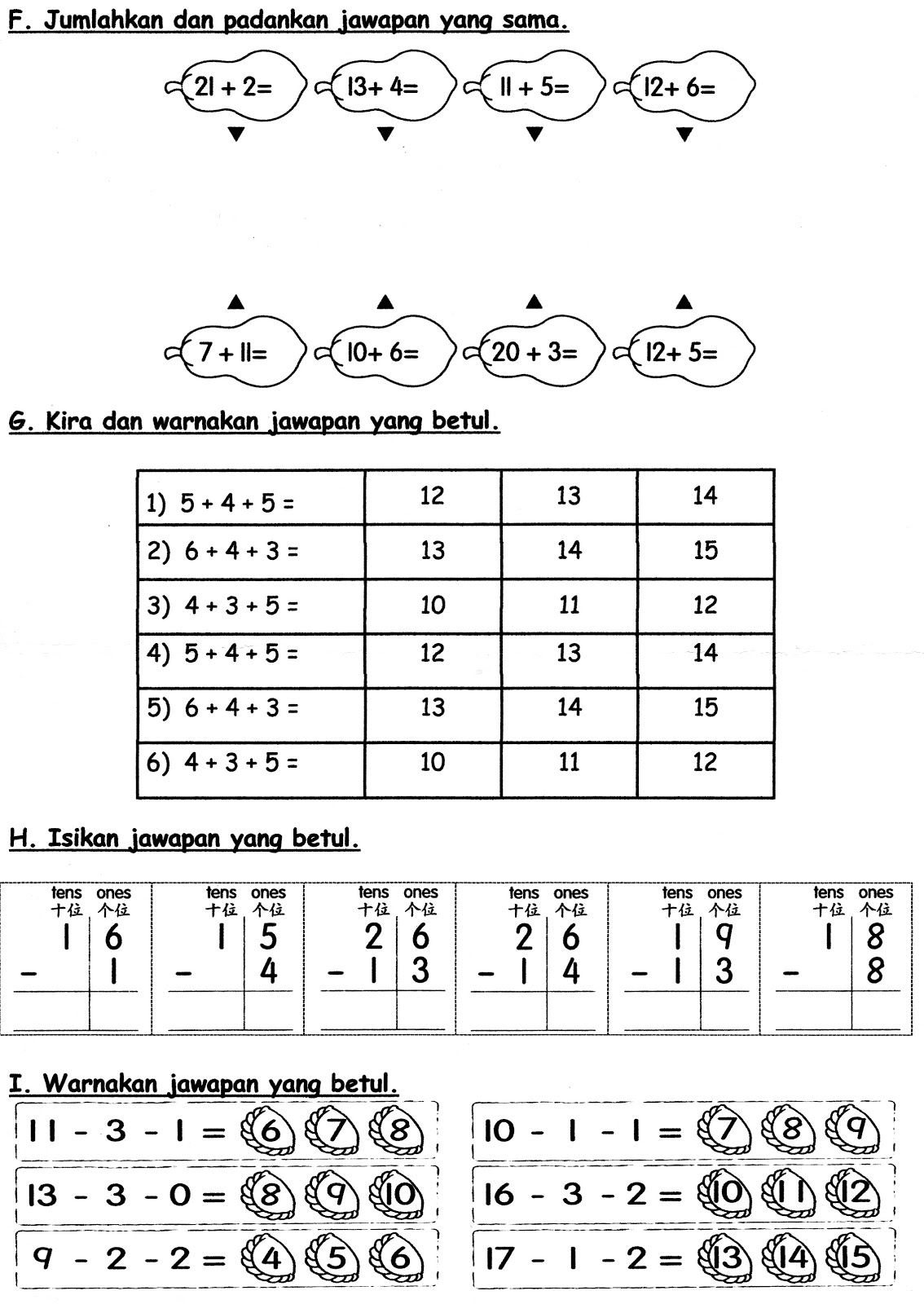Contoh Soalan Matematik Umur 6 Tahun Soalan Bt