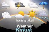 حالة الطقس في كركوك