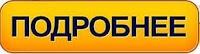 http://n.actionpay.ru/click/5568211e8b30a8bb2f8b521e/68543/subaccount/url=http%3A%2F%2Fwww.enter.ru%2Fproduct%2Ffurniture%2Fuglovoy-divan-krovat-metsenat-tkan-isk-koga-korichneviy-2050600014790%23more