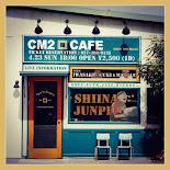 4.23 (sun) enjoy and relax CM2