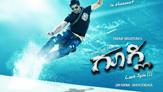 Googly (2013) Mp3 Songs Free Download