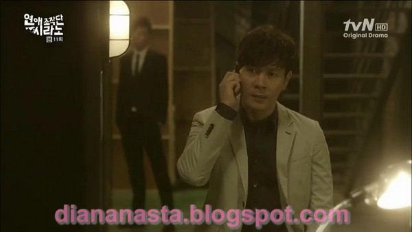 sinopsis dating agency ep Sinopsis dating agency cyrano ep 12  shimmer shift this is actually not important to some for me sinopsis part ep agency and wants added to sinopsis 12 part.