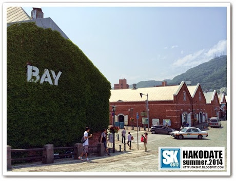 Hakodate Japan - Kanemori Brick Warehouse at Bay Area
