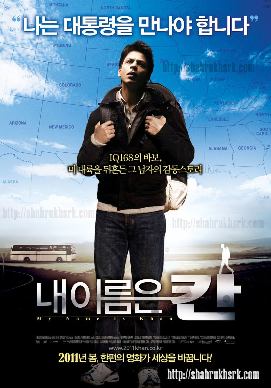 My Name Is Khan Korean Poster  My Name Is Khan Poster