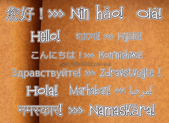 Top 10 Most Beautiful Language in the World