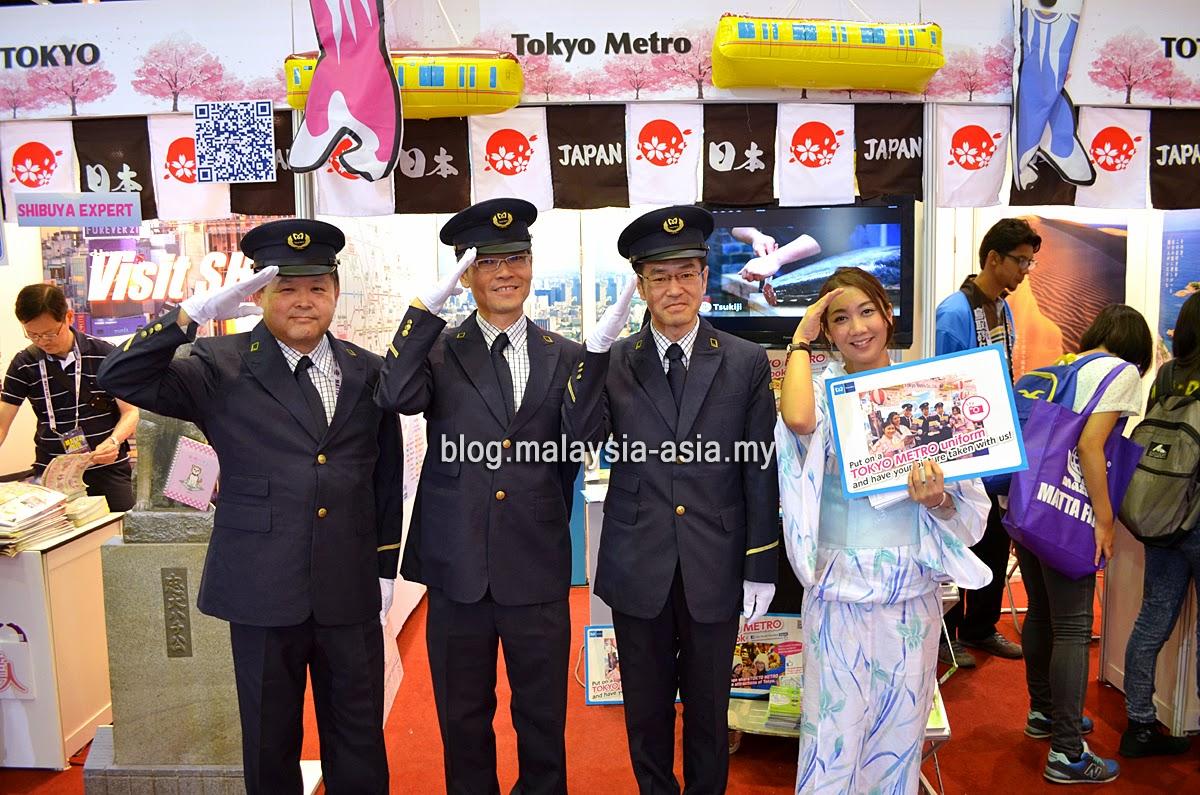 Tokyo Metro Matta Fair