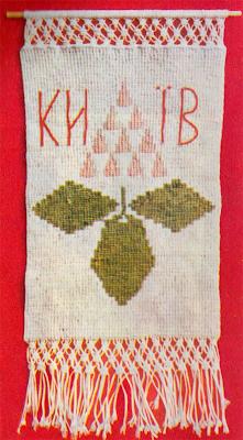 """Плетение панно на стену """"Киев"""" техникой макраме."""