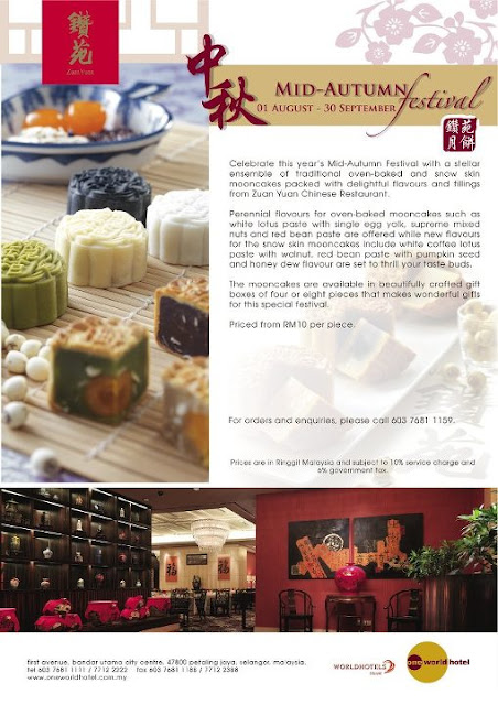533222 506779266004023 1424044084 n MID AUTUMN FESTIVAL PROMOTION AT ZUAN YUAN, 1 WORLD HOTEL