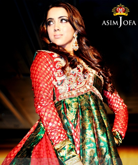 Asim Jofa Dubai