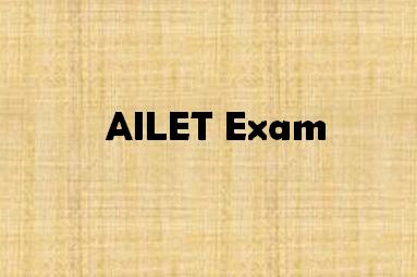 AILET 2015 - 2016 Exam