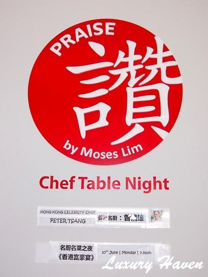 moses lim praise gourmet chef table night
