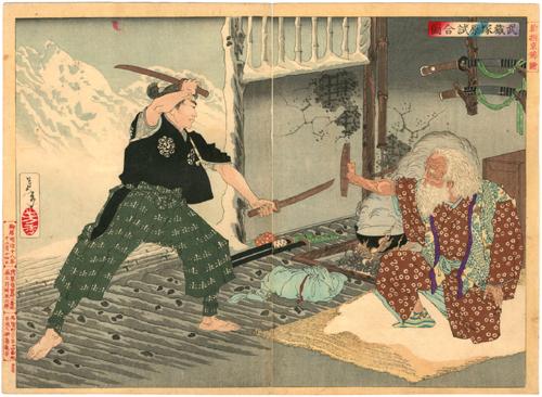 宮本武蔵の画像 p1_16