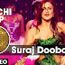 Sooraj Dooba Hai Stage Dance Video (2015) By Mirchi Top 20 HD Download