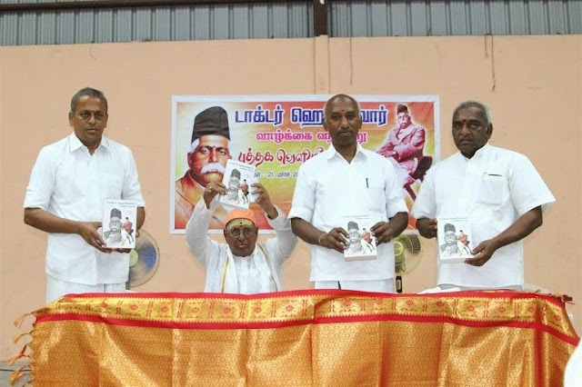A Book on life history of Dr.Hedgewar released in chennai