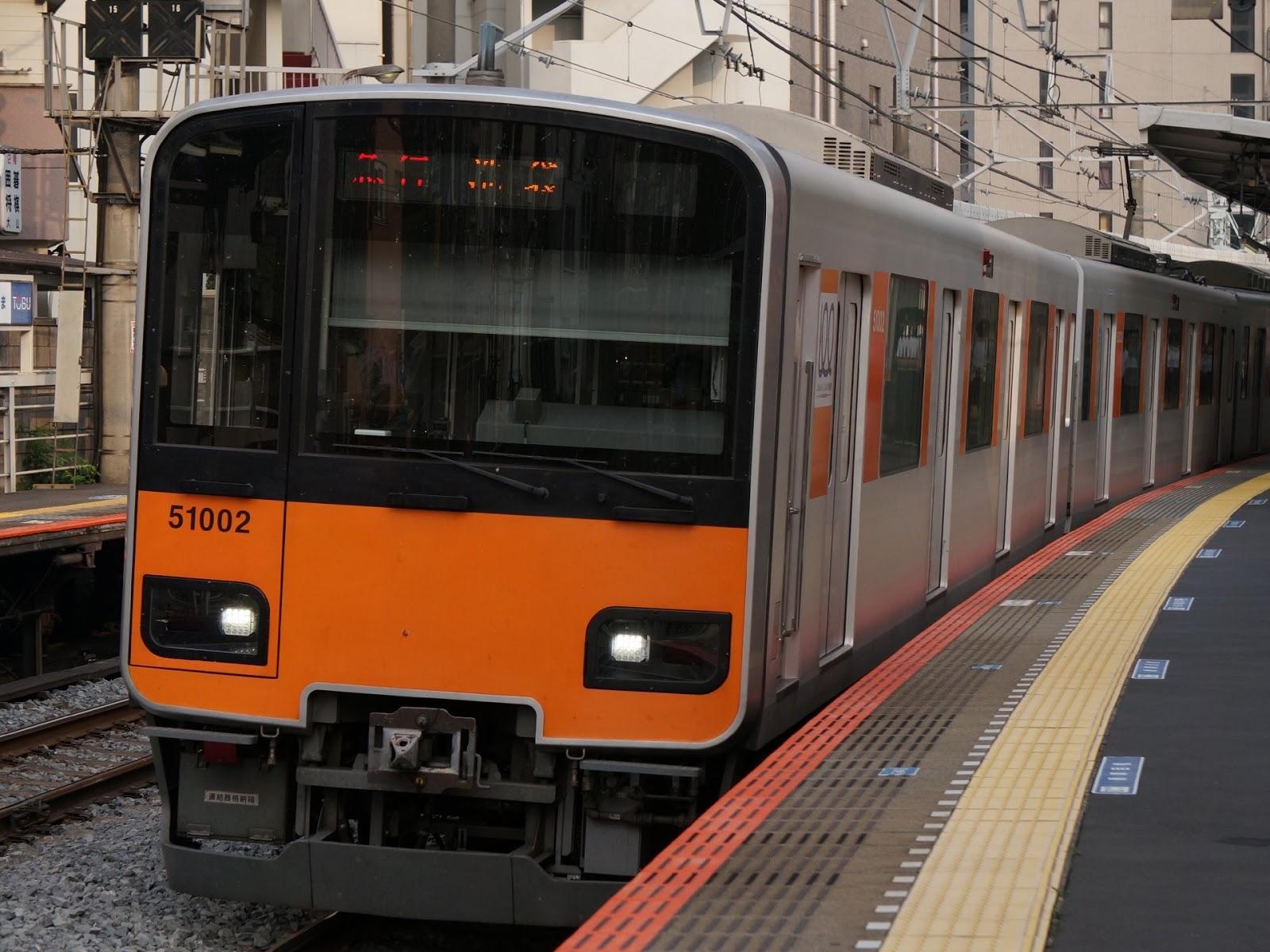 東武東上線大山駅を通過する50000系51002F