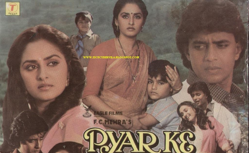 COLLEGE PROJECTS AND MUSIC JUNCTION: PYAR KE DO PAL (1986