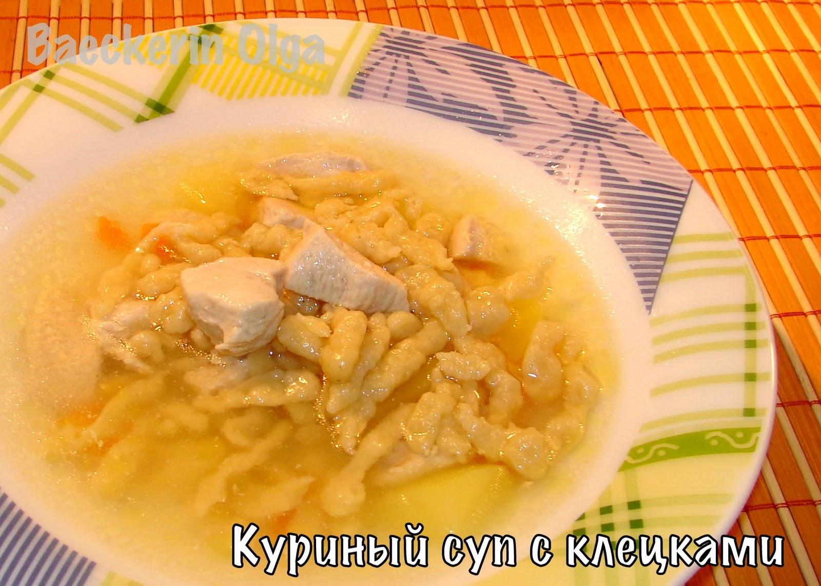 Как сделать галушки для супа: уникальный рецепт на t 7