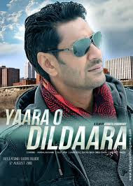 Yaara O Dildaara 2011 Punjabi Movie Watch Online