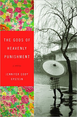 Book Review and Giveaway: The God of Heavenly Punishment
