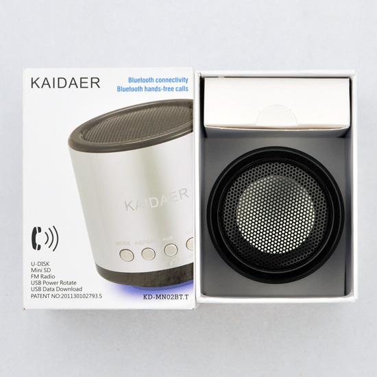 Kaidaer Bluetooth Speaker