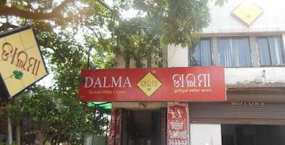 Dalma  Hotel