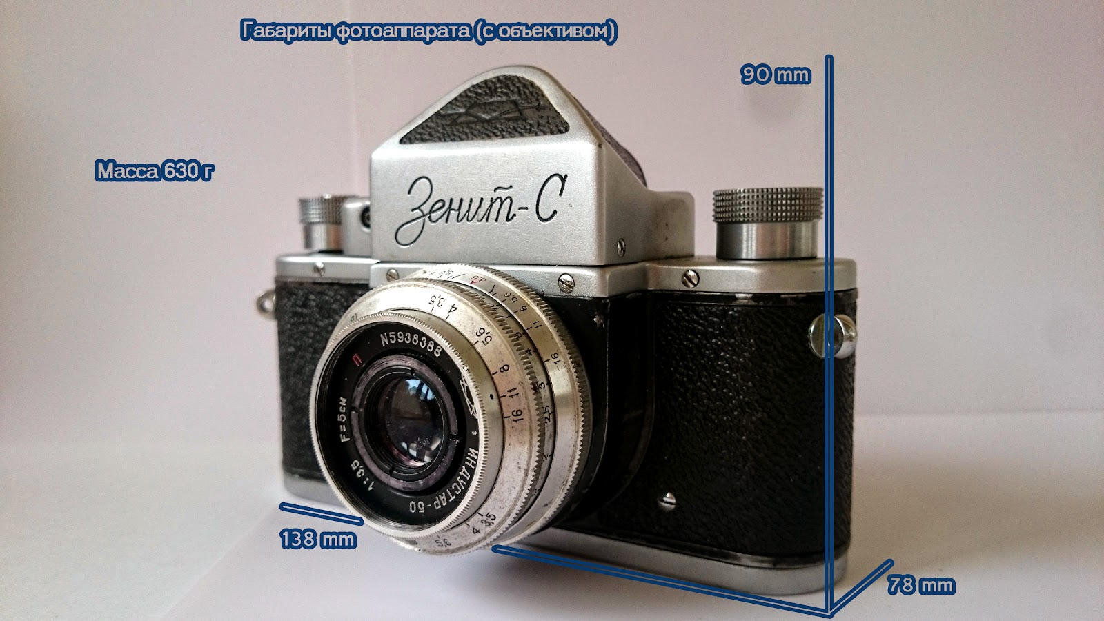 Цифровой фотоаппарат из зенита своими руками 75