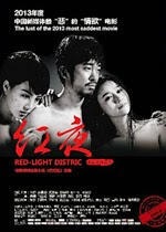 Red-Light Distric (2014)