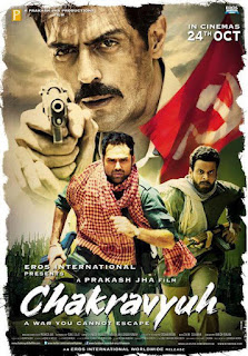 Chakravyuh (2012) Mp3 Songs