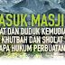 Masuk Masjid di Hari Jumat dan Duduk Kemudian Berdiri Diantara Dua Khutbah dan Sholat Dua Roka'at Maka Apa Hukum Perbuatannya?