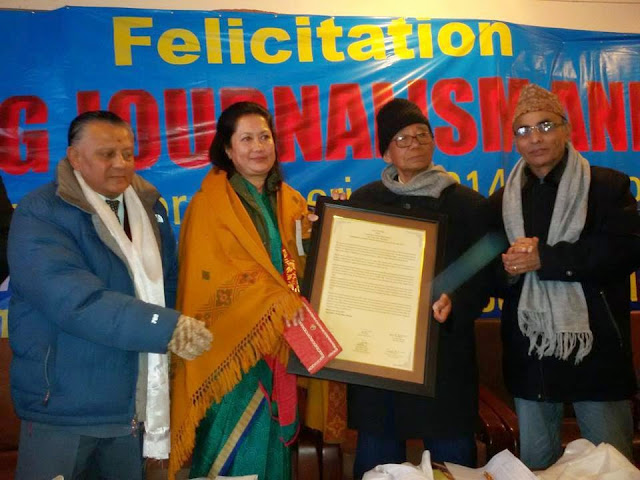 Gorkha's Daugther Anita Niraula finds a place in India book of Records