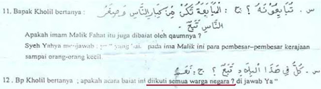 Arsip islam jama'ah 8