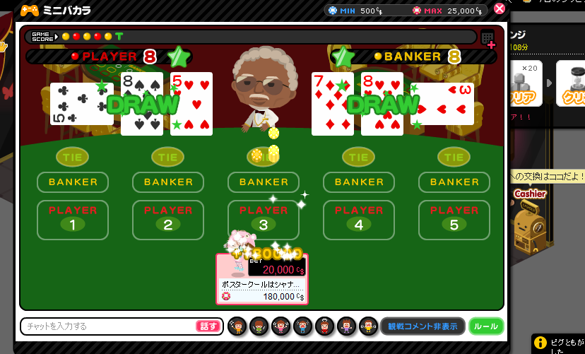 Card casino ameba pigg