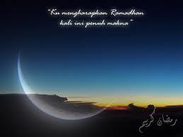 Gambar Ucapan selamat Ramadan