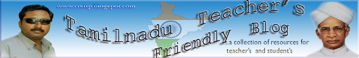 Tamilnadu Teachers friendly blog