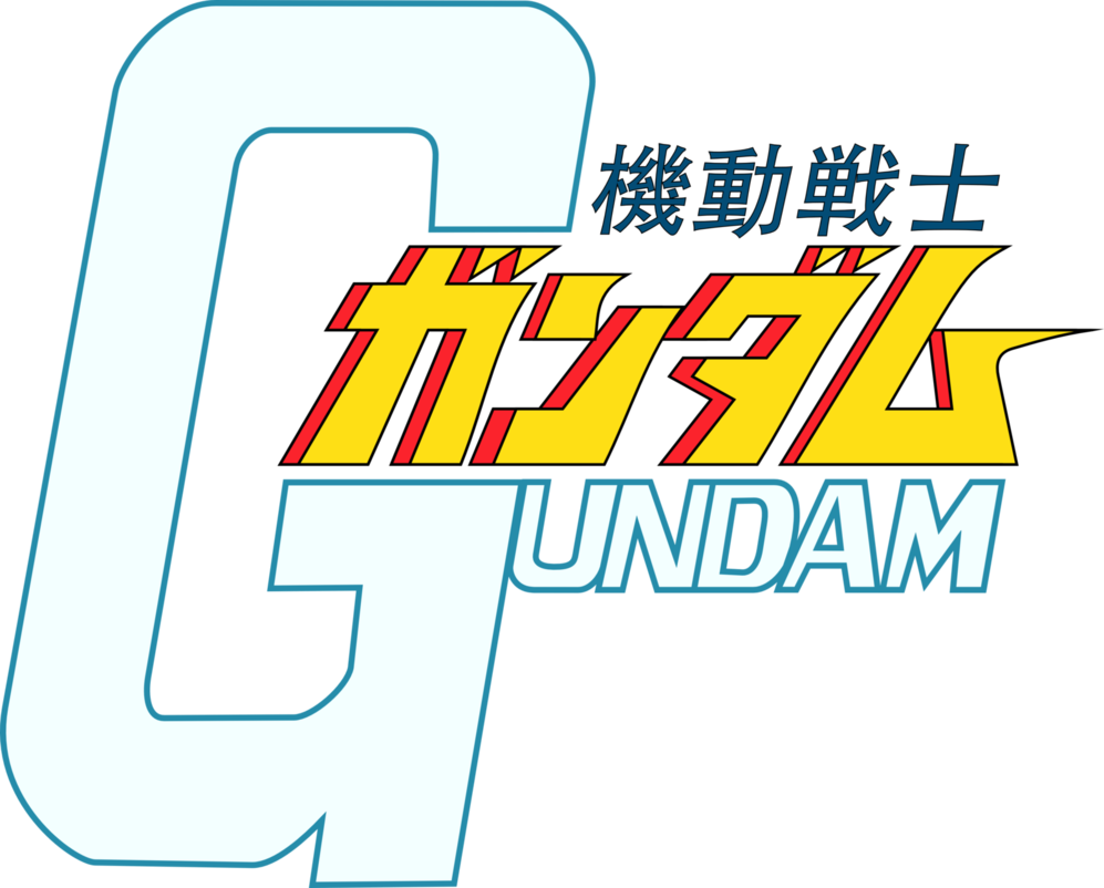 Gundam Br
