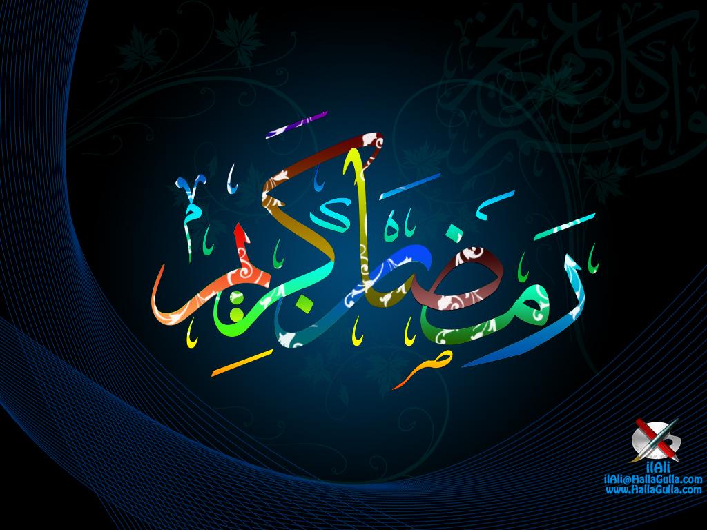 http://2.bp.blogspot.com/-ipkiA2JvTsg/UBFSR-UbTMI/AAAAAAAABmI/Ju3wPQ5LDrM/s1600/Ramadan-Wallpapers.jpg