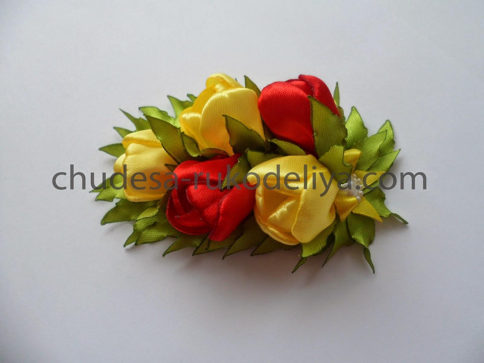Тюльпаны из лент атласных лент своими руками мастер класс 36