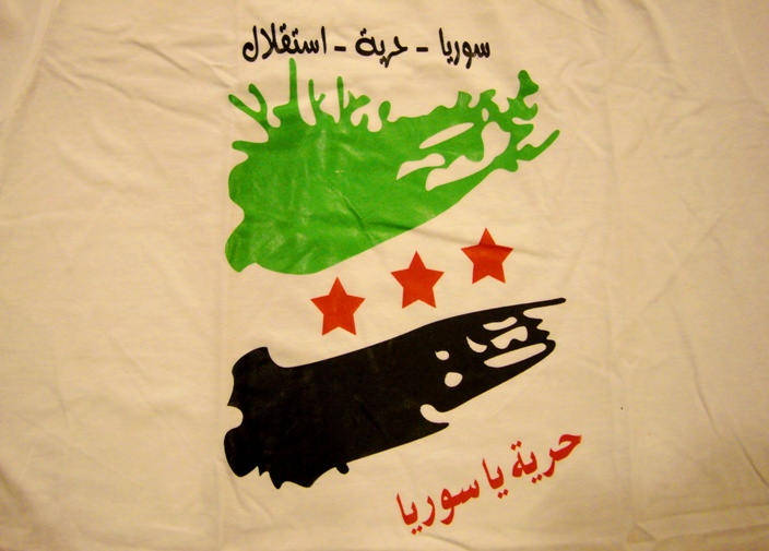 This is the new syrian flag. soon over the presidential palace and