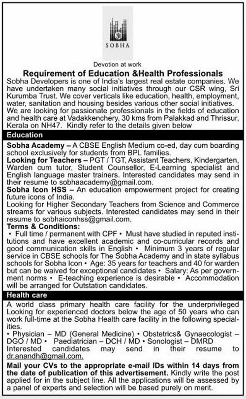 Sobha Developers hiring Education and Health Professionals