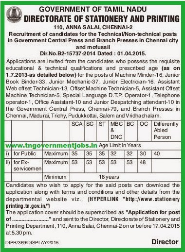 Directorate of Stationery and Printing Govt of Tamilnadu Recruitments (www.tngovernmentjobs.in)