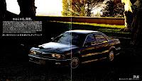 18. Mitsubishi Diamante 30R-SE 4WD. staryjaponiec