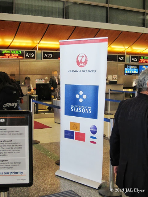 Check-in line for JAL Business Class passengers at LAX