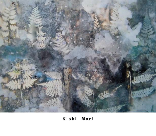 Kishi Mari official site