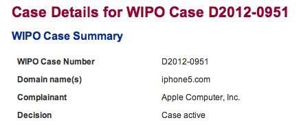 i Phone 5 launch apple